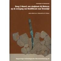 Rapportage Archeologische Monumentenzorg 84 - Shopping De Panne